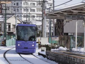 都電雑司ヶ谷に到着する8800型 / Type 8800 approaches at Toden Zoshigaya.