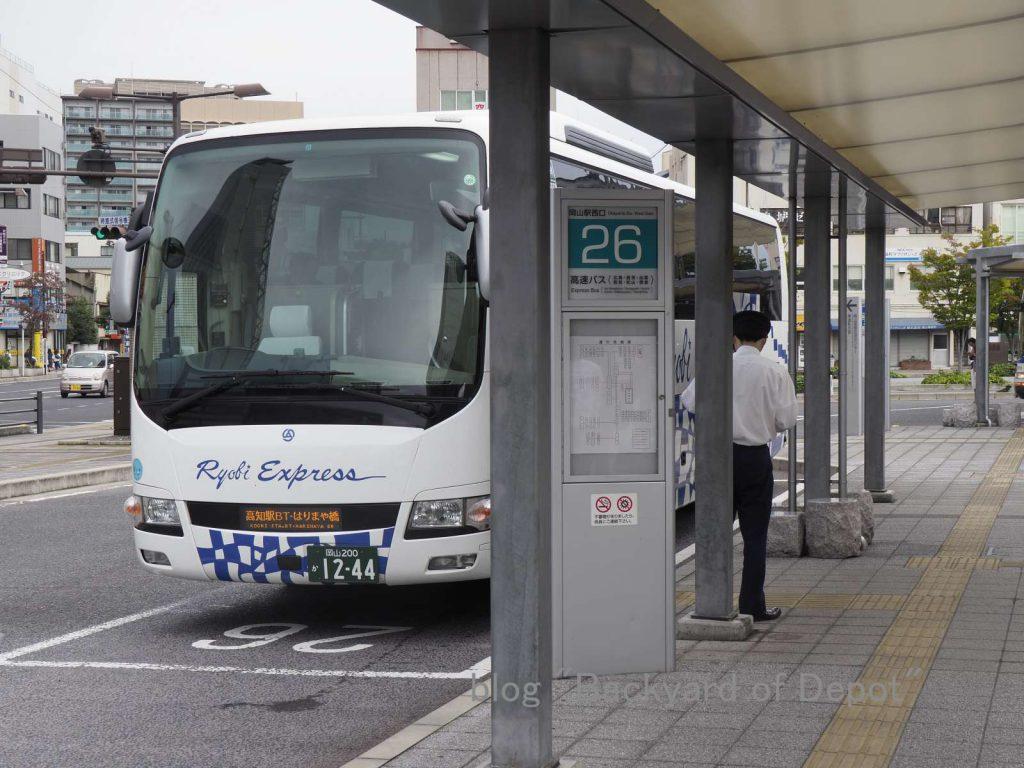 岡山8:10発高知行の両備バス / Ryobi bus from OKayama to Kōchi