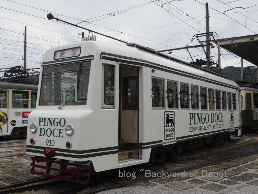 元リスボン市電の910号 / Ex-Lisbon tram, No.910.