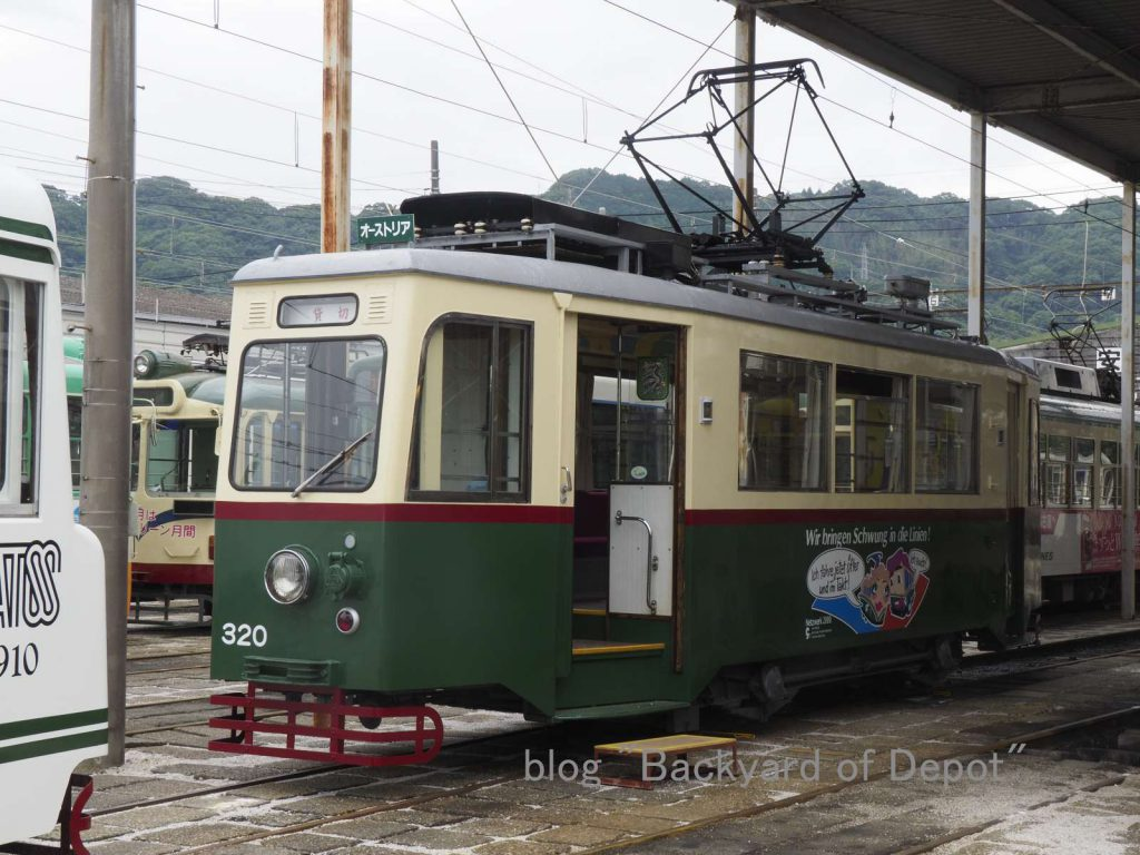 元グラーツ市電の320号 / No.320 of ex-Graz tram (former No.204 in Graz).
