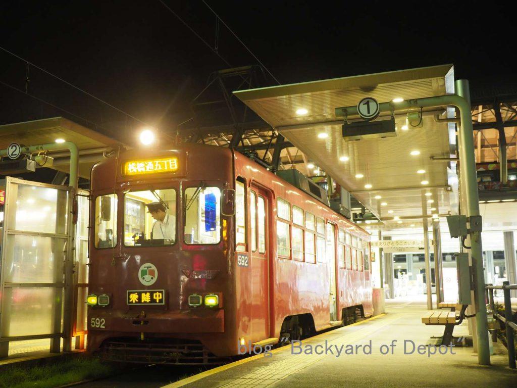 最後にはりまや橋から高知駅前まで乗車した570形 / Type 570 (ex-Gifu) at Kōchi station.
