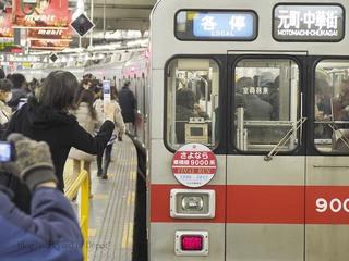182336_東急(渋谷)_01_.jpg
