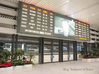 20121221_081102_中国国鉄(大連北駅)_トリミング.jpg