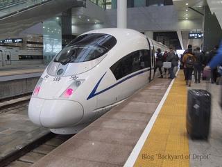 20121221_084824_中国国鉄(大連北駅)_.jpg