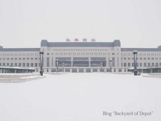 20121221_131111_中国国鉄(長春西駅)_001.jpg
