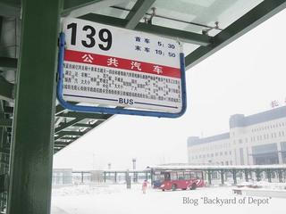 20121221_132228_長春のバス(長春西駅)_001.jpg